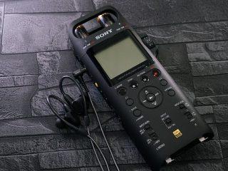PCM-D10 レビュー |質の高いコンテンツ制作をサポートハイレゾ対応リニアPCMレコーダー登場!