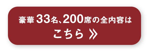 ウォークマン Sシリーズ 「 落語三昧200席 」