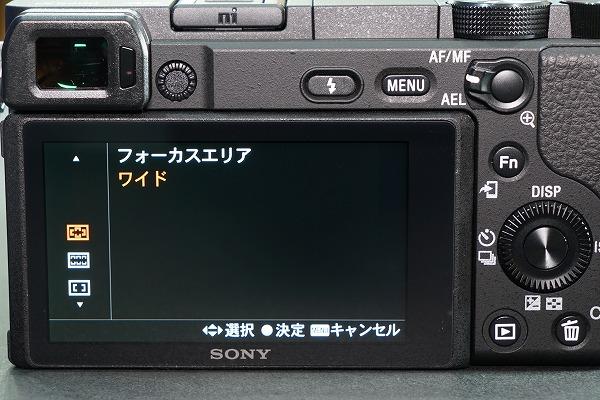 α6400 レビュー