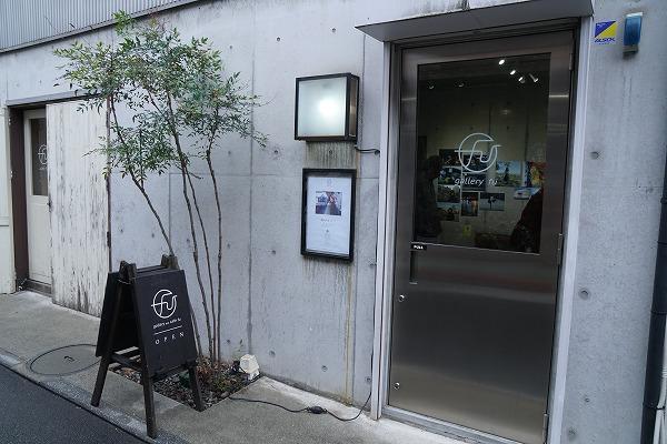 横浜写真月間 PHOTO YOKOHAMA 2019|写真展「横浜の女(ヒト)」