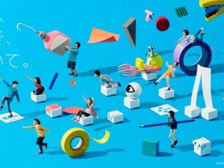 本日発売!|創意工夫する力を引き出すキューブ型のロボットトイ「toio(トイオ)」