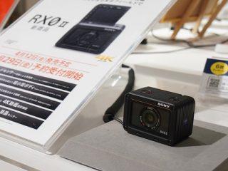 3月29日先行予約開始|新製品サイバーショット 「 RX0 II 」が発売日に届く!
