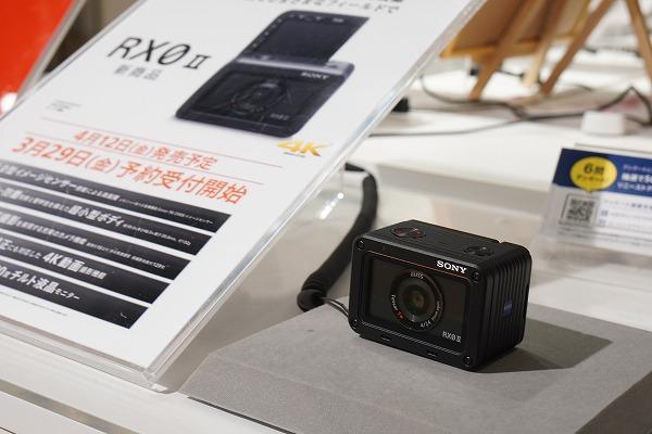 RX0 II 展示レビュー