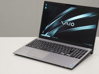新製品展示予定のお知らせ|デザイン一新の15.6型ノートPC「 VAIO S15 」