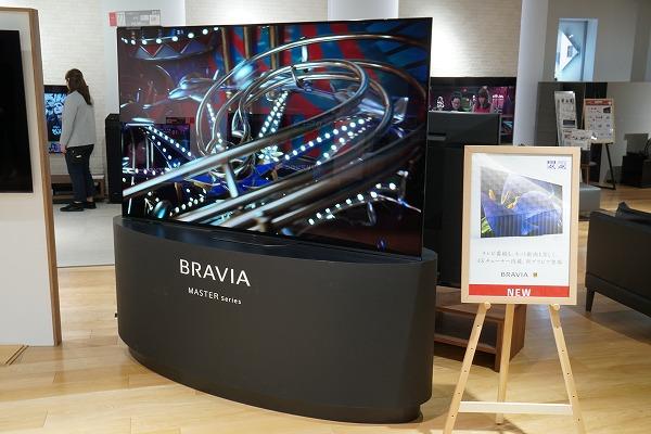 ソニーストア銀座で体感!新製品 BRAVIA 有機ELテレビ『A9G』展示レビュー
