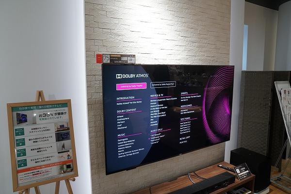 ソニーストア銀座で体感!新製品 BRAVIA 液晶テレビ『X9500G』展示レビュー