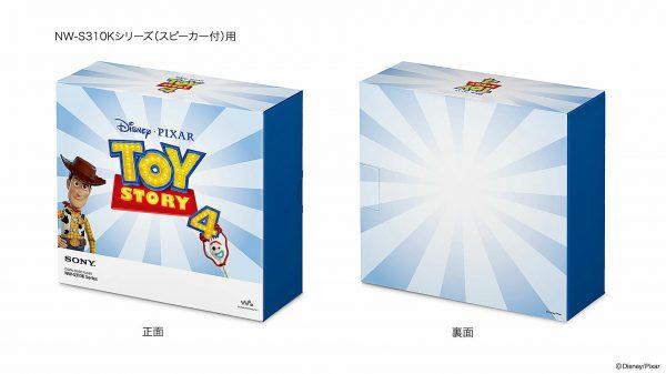 ウォークマンSシリーズ『Toy Story 4』公開記念モデル