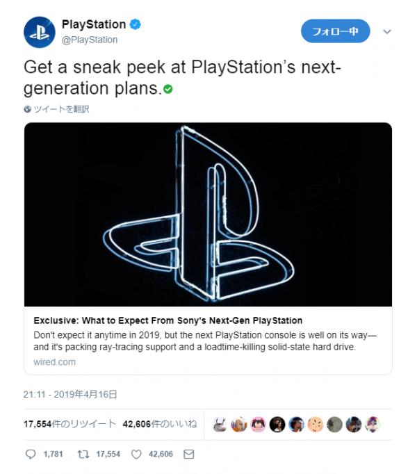 次世代プレイステーション「PS5」スペック等の情報公開!