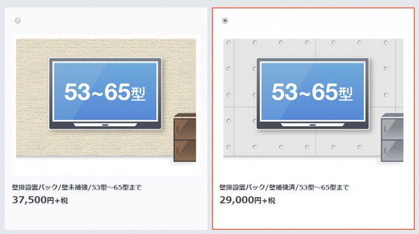 最大3万円の値下げ|4K有機EL 2018年モデル BRAVIA 「A9Fシリーズ」「A8Fシリーズ」 値下げ!