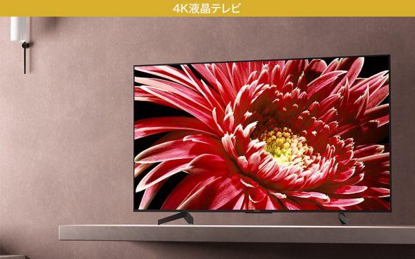 X8550Gシリーズ