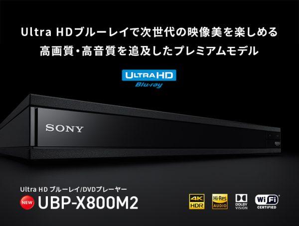 UBP-X800M2