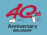 ウォークマン40周年