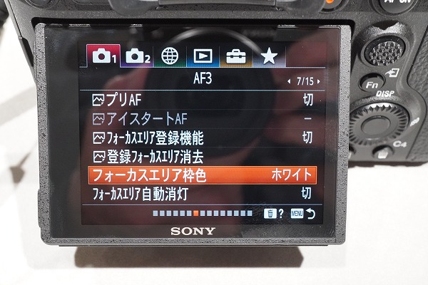 『ILCE-7RM4』展示レビュー