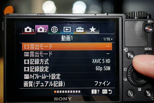 DSC-RX100M7