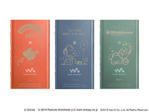 ウォークマン40周年特別企画 ウォークマンAシリーズキャラクター刻印サービス