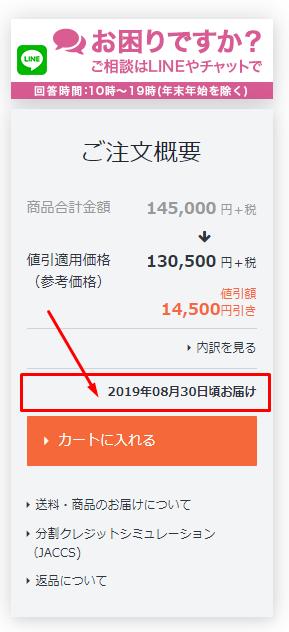 サイバーショット「DSC-RX100M7」