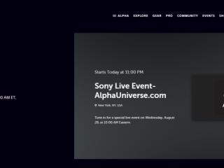 ソニー・α のイベント中継|今晩ニューヨークで「スペシャル ライブ イベント」