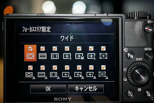DSC-RX100M7 レビュー