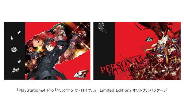 PlayStation 4 Pro『ペルソナ5 ザ・ロイヤル』Limited Edition