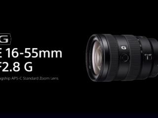 すぐに APS-C 用初!F2.8標準ズーム E 16-55mm F2.8 G(SEL1655G)楽しみたい方へ9月3日予約開始