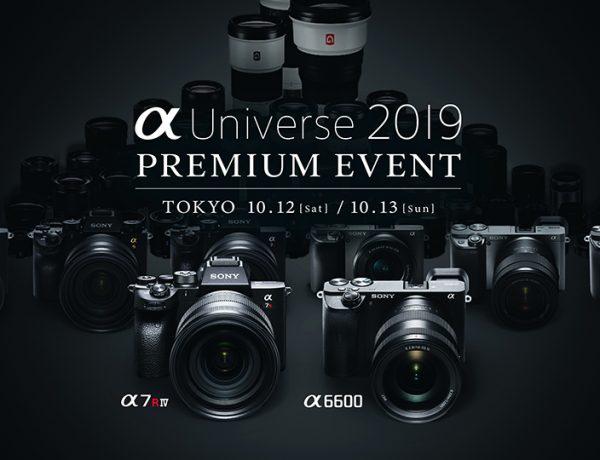 α Universe 2019 PREMIUM EVENT