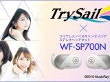 TrySail 結成5周年記念コラボモデル
