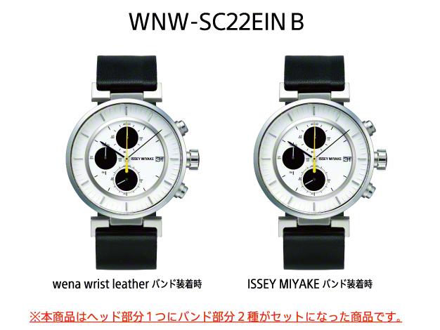 WNW-SC22E1N
