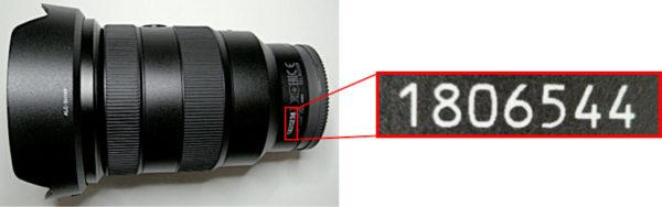FE 16-35mm F2.8 GM 「SEL1635GM」