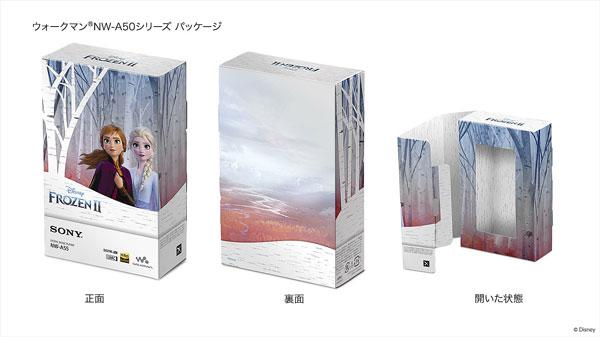 ウォークマンNW-A50シリーズ「アナと雪の女王2」Winter Collection