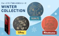 ウォークマン NW-A100シリーズ キャラクター刻印 WINTER COLLECTION