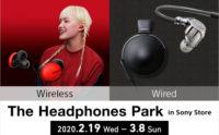 The Headphones Park in Sony Store