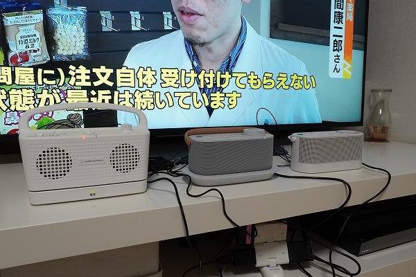 SRS-LSR200 レビュー