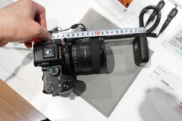 FE 20mm F1.8 G