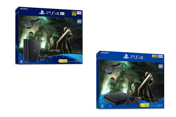 PlayStation4 FINAL FANTASY VII REMAKE Pack