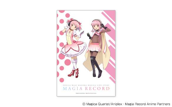 ウォークマン& ワイヤレスヘッドホン TVアニメ「マギアレコード 魔法少女まどか☆マギカ外伝」放送記念モデル
