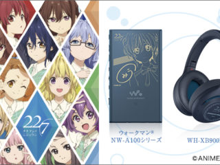 ウォークマン TVアニメ「22/7(ナナニジ)」コラボレーションモデル