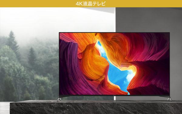 X9500Hシリーズ