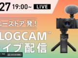VLOGCAM ZV-1 / ZV-1G