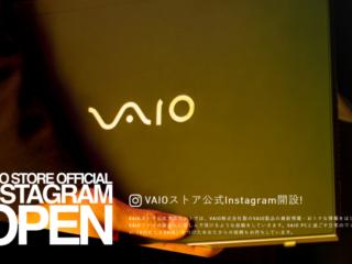 VAIO ストア公式 Instagram 開設