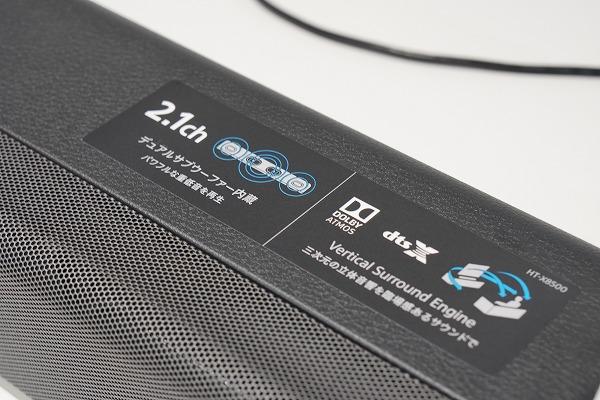 サウンドバー「HT-X8500」と「HT-G700」