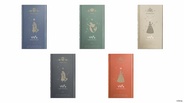 ウォークマン NW-A50シリーズ PRINCESS COLLECTION