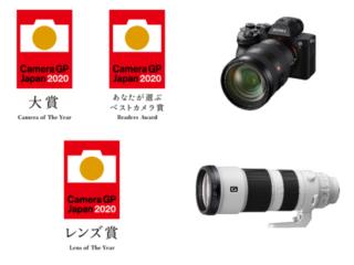 ソニー 期待の新製品カメラ