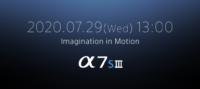 ソニー期待の新製品カメラ「 α7S III 」