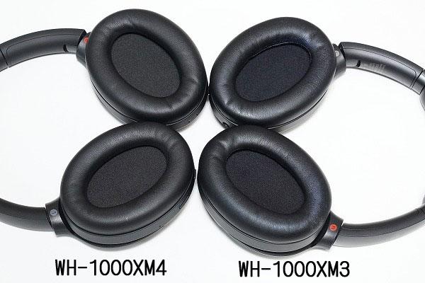 WH-1000XM4 レビュー