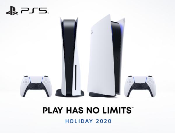 PlayStation 5 商品販売情報メール登録