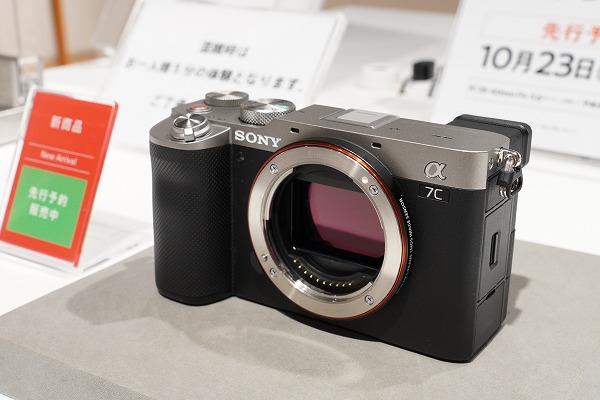ソニーミラーレス一眼 カメラ α7C( ILCE-7C )