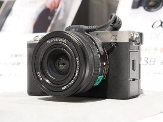 ミラーレス一眼カメラ α7C
