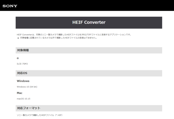 HEIF Converter