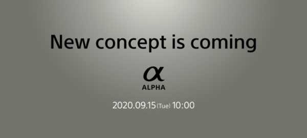 ソニー 新コンセプト α