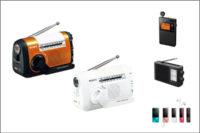 防災の日特集 |普段の生活でも使えて、防災用品としても役立つソニー商品